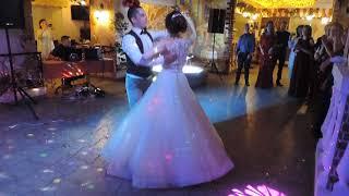 Свадебный танец семьи Вихаревых 08.09.2017 (Марсель - Свадебная)