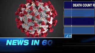 KRGV Channel 5 News Update for April 17, 2020