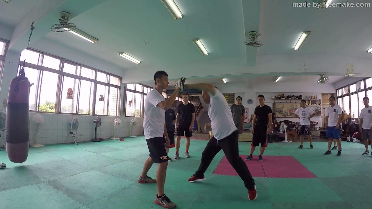 2017年度截拳道講習精華片段 - YouTube