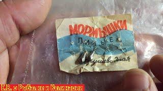 Мормышка для зимней рыбалки СССР Грушевидная Советская мормышка Грушевидная проверяем ее игру