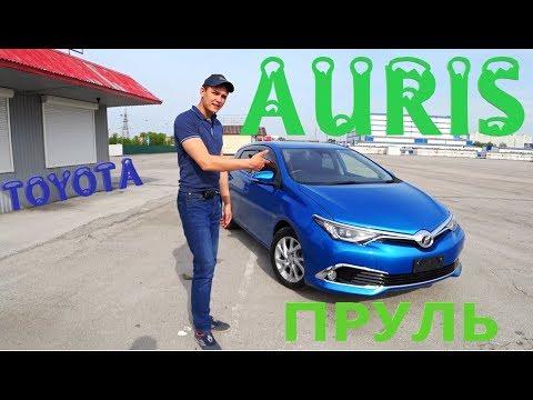 Обзор Toyota Auris 2016г бп по РФ.  Неизвестная Corolla.