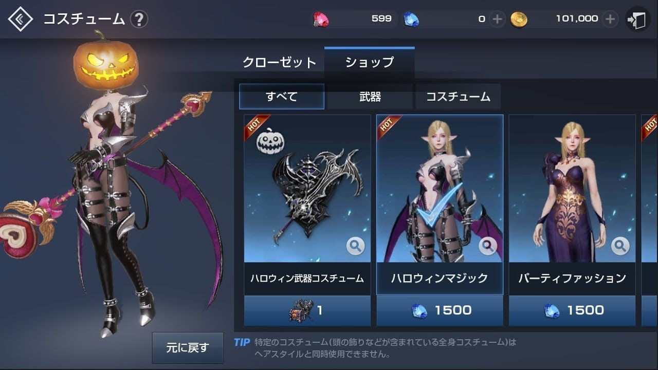 lineage 2 revolution weapon enhancement color