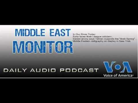 Middle East Monitor Podcast - Nov. 17, 2011 - Arab League, Syria, Tehran
