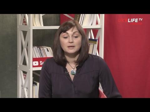 Ефір на UKRLIFE TV 14.11.2018