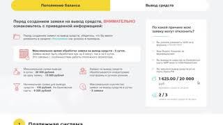 выгодное инвестирование - куда вложить 100000 рублей - самое выгодное вложение денег (мое мнение)
