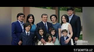 Шавкат Мирзиёев - о семье и счастье
