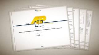 видео «Проектная деятельность в разделе программы Б.М.Неменского