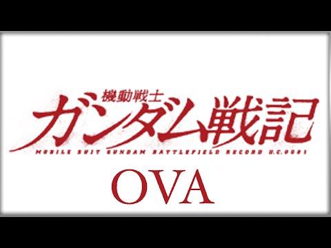 Mobile Suit Gundam: Battlefield Record U.C. 0081 OVA (English Sub)