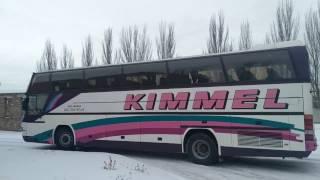 Замена стекла на автобус в Никополе(neoplan 116 замена лобового стекла . Замена стекла в Никополе . Лобовые стекла VDGLASS Компании VDglass, является украин..., 2017-02-18T08:07:28.000Z)