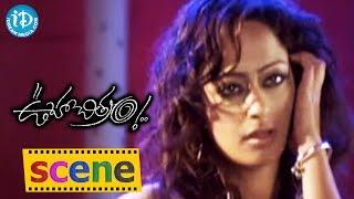 Neetho Vastha Song From Ooha Chitram Movie || Vamsi Krishna, Kaveri Jha || Satya || Siva K Nandigam