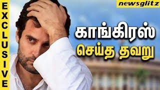 கர்நாடகாவில் காங்கிரஸ் செய்த பெரிய  தவறு   What mistake did Rahul Gandhi did ? Aloor Shanavas