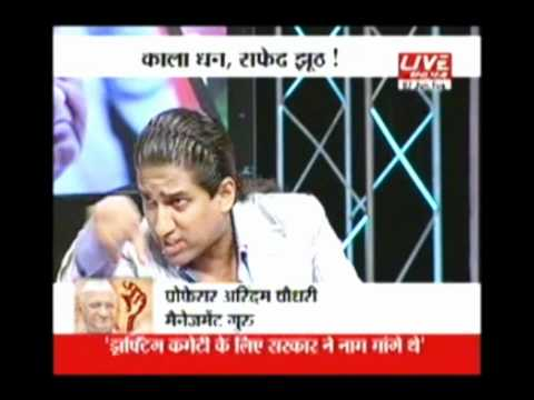 Arindam Chaudhuri with Anna Hazare, Arvind Kejriwal on Corruption & Lokpal Bill- LIVE India