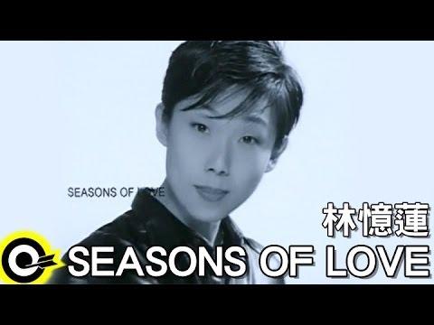 林憶蓮 Sandy Lam【Seasons of love】Official Music Video