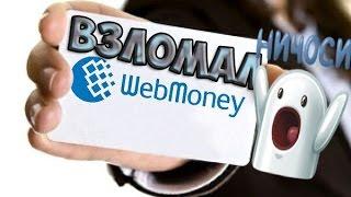 видео Сайт Антиобман - работаем без обмана в Интернете
