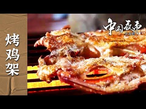 陸綜-中國夜市全攻略-20210803-煎鮁魚熘鮁魚段家燉大鮁魚五香鮁魚美食大海沙灘帶你吃鮁魚宴看鮁魚圈——營口篇
