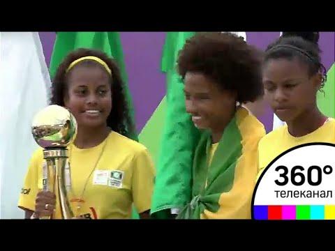 Детский чемпионат мира по футболу завершился в столице - Смотреть видео без ограничений