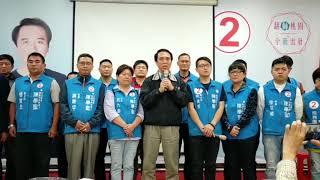 桃園市長選舉,國民黨候選人陳學聖宣布敗選