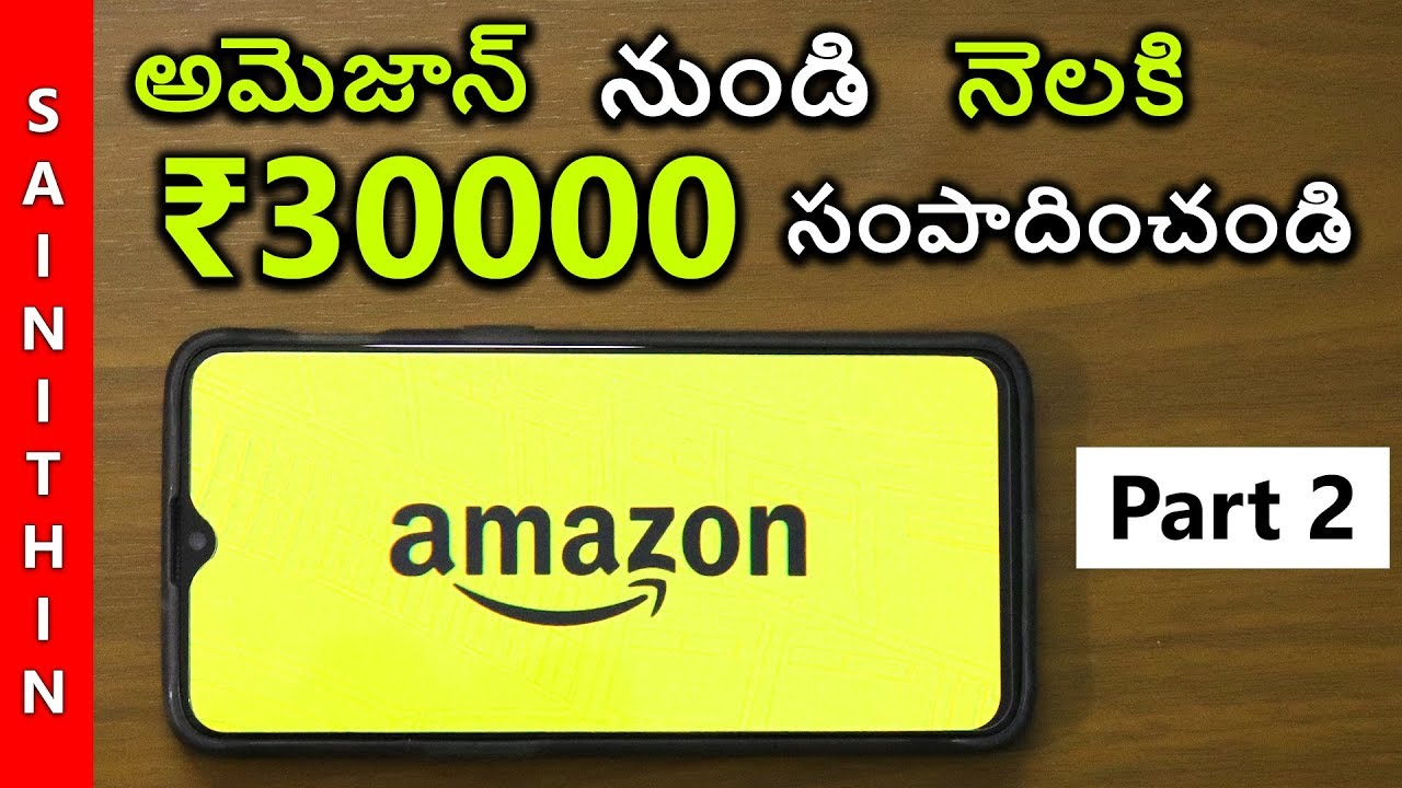 How To Earn Money From Amazon In Telugu  How To Make Money Online Fast  Income 2017