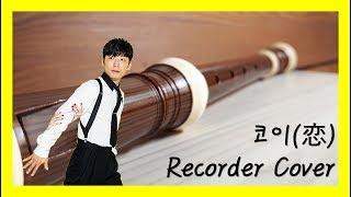 사용한 악기(Instrument) ◉ ANGEL - Soprano Recorder(G) (AWR-SW) ※ 연...