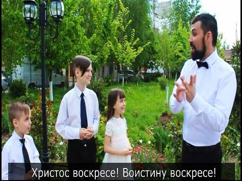 Пасхальная жестовая песня ХРИСТОС ВОСКРЕСЕ!!! СВЕТЛЫЙ ДЕНЬ! Юлия Славянская
