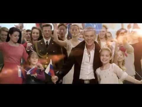 Слушать Олег Газманов - Вперед, Россия (2015-05) полная версия