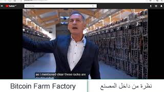 Watch Real Cryptomining farm Factory ???????? and Get Free 50 GHS ????????????