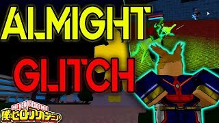ANOTHER 50K NEW CODE! + HOW TO LEVEL UP FAST IN ALMIGHT GLITCH!? | BOKU NO ROBLOX REMASTERED| ROBLOX