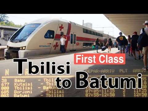 TBILISI To BATUMI By Train | August 2019