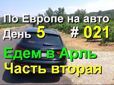 Bridge Resort (Бридж Резорт) 4* (Россия/Краснодарский край