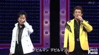Ichirō Mizuki & Isao Sasaki - Devilman no uta