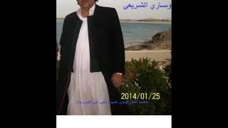 خميس ناجي ماحد خالي من الهم       الشريعي01221314677