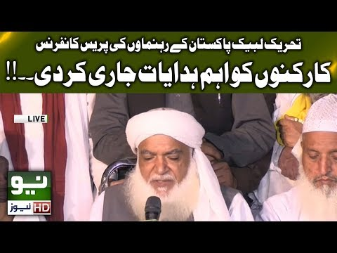 Breaking: Important Press Conference of TLP Leaders (02 Nov 2018) | Neo News HD