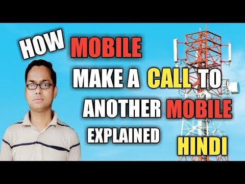 Mobile Communication !!  How Mobile  Make Calls To Another Mobile!!  Explained In  Hindi