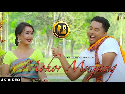Mohora Mwjang // Bwisagu Music Video // Ft. Riya Brahma & Lingshar L RB Film Productions.