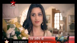 Ek Hasina Thi | Balloon Promo| Here everything isn