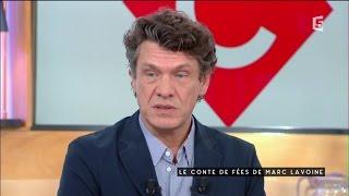 Les souliers rouges de Marc Lavoine - C à vous - 14/09/2016