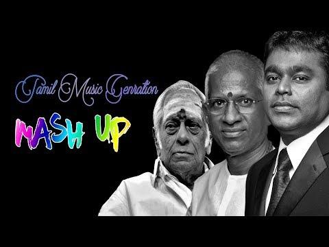 MSV I ILLAYARAJA I RAHMAN I TRIBUTE -TAMIL MUSIC GENERATION- MASHUP