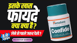 Himalaya confido usage, benefits and side-effects | Detail review in hindi by Dr.Mayur