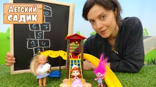 Кукла Штеффи, принцесса София и Розочка в парке аттракционов