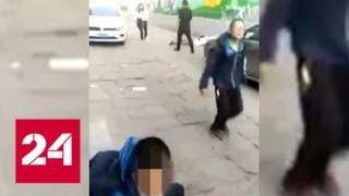 Вооруженный ножом мужчина устроил бойню в китайской школе - Россия 24