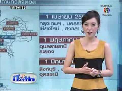 iT24Hrs ความรู้เบื้องต้นเกี่ยวกับทีวีดิจิตอล (Digital TV) ในไทย - 9jan2014