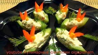 Очень быстрая и вкусная закуска & Простые рецепты - Праздничный стол