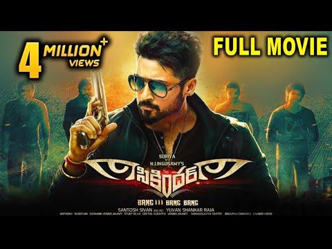 Sikindar (Anjaan) Telugu Full Movie || Suriya, Samantha, Vidyut Jamwal || Linguswamy
