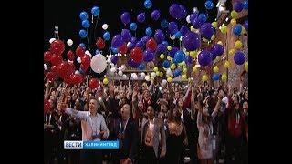 Калининград посетили участники Всемирного фестиваля молодёжи и студентов