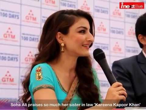 Soha Ali praises her Bhabhi 'Kareena Kapoor Khan'
