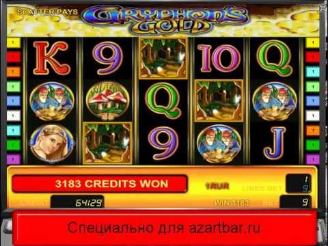 Видео Игровой автомат gryphons gold