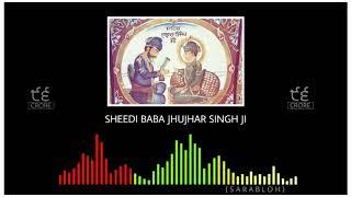 96 crore Shaheed baba jhujhar Singh ji // katha vichar giani Sher Singh ji amrika wale// 96 crore