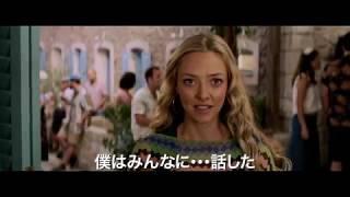 ミュージカル映画史上No.2となる全世界興収6億ドル突破の大ヒット映画『...