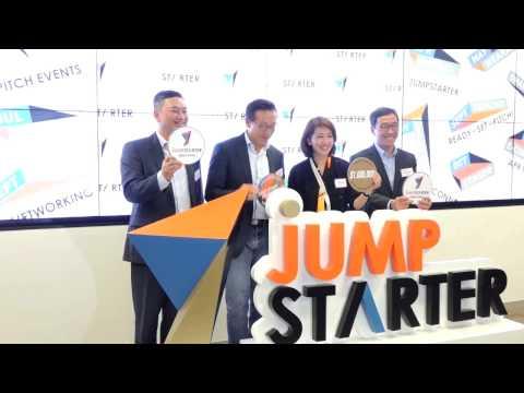 『JUMPSTARTER 2017』三百萬美元投資   Win US$3M in JUMPSTARTER 2017