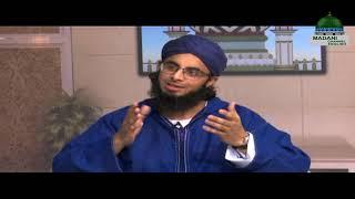 The Arabic Knowledge of Imam Ahmad Raza Khan | Madani Channel English